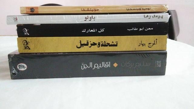 צחלה וחזקל בתוך ערמת ספרים ביריד הספרים